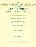 A Greek-English Lexicon of the New Testament and Other Early Christian Literature 2nd Edition Used